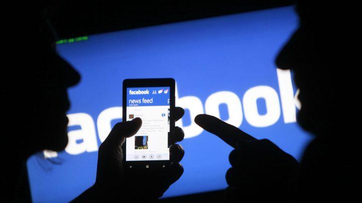 جديد فيسبوك رز للتخلص من المزعجين