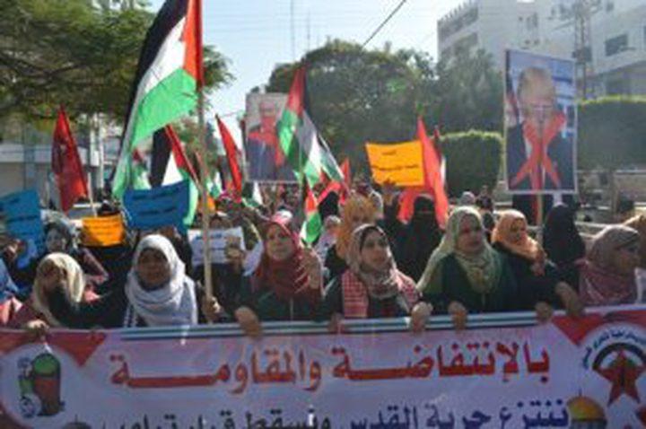 مسيرة نسوية في غزة تنديداً بإعلان ترامب حول القدس