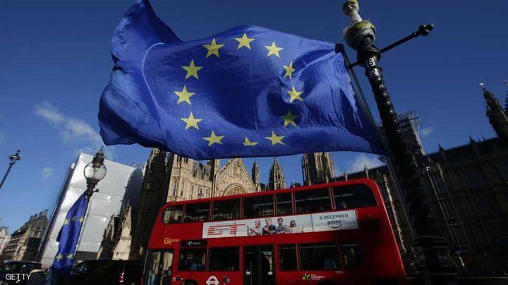 أكثر من نصف البريطانيين مع البقاء في الاتحاد الأوروبي