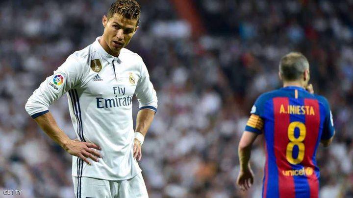 """طلب خاص من رونالدو لبرشلونة قبل """"الكلاسيكو"""""""