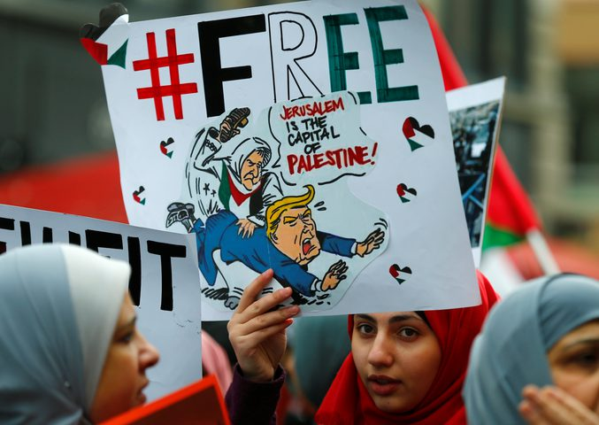 دولٌ عظمى تحتج من أجل القدس (صور-محدث)