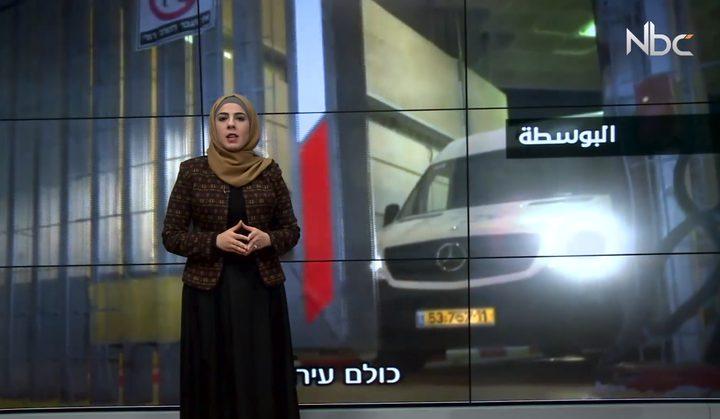 """البوسطة"""".. قبر متنقل يثخن معاناة الأسرى الفلسطينيين (فيديو)"""
