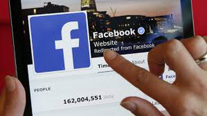 فيسبوك يعترف بتهمة موجهة له من سنوات