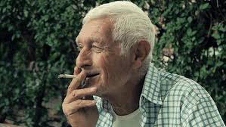التدخين يقلل من الجاذبية!