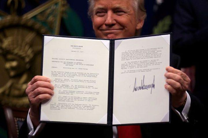 قرار ترامب... بطلان في القانون الدولي من حيث الشكل والمضمون