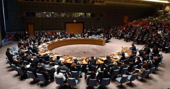 مصر: نأسف لعدم اعتماد مشروع القرار حول القدس بسبب الفيتو الأميركي