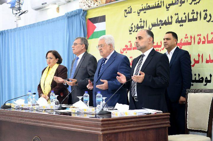 الثوري يُطالب منظمة التحرير بإعادة النظر في اتفاق اوسلو