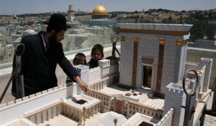 """خطة إسرائيلية لرصد (250) مليون شيقل لأعمال التنقيب عن """"أساسات الهيكل"""" المزعوم"""