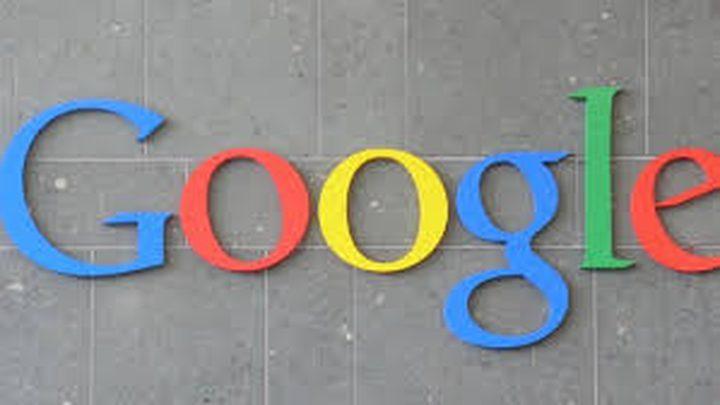وظائف جديدة في غوغل مابس