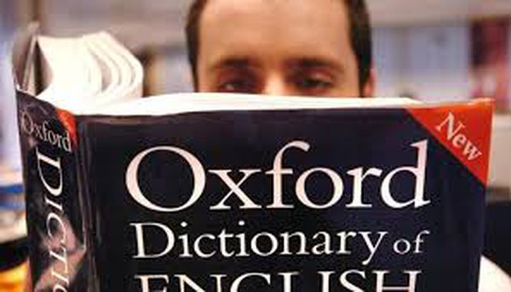 """أكسفورد يعلن """"youthquake"""" كلمة العام 2017"""