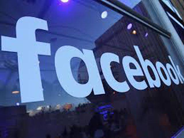 فيسبوك توقف مؤشر إمكانية التعرف على ما يفعله الأصدقاء