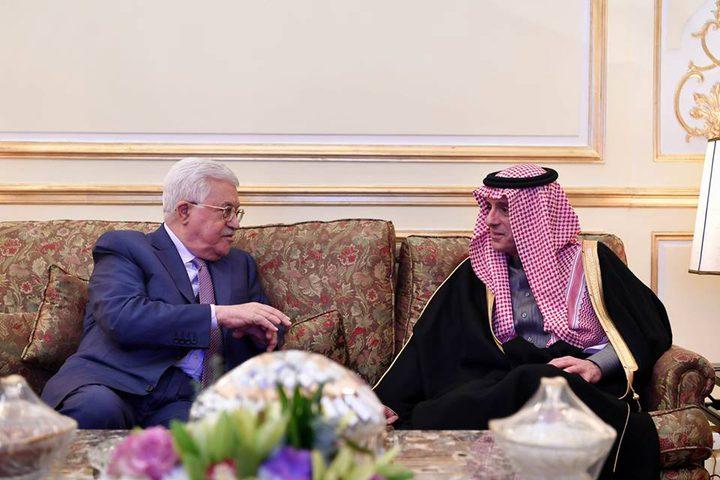 قمة سعودية فلسطينية اليوم