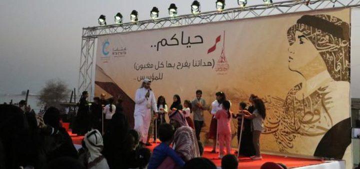 كتارات تحتفل باليوم العالمي لقطر بحضور غفير
