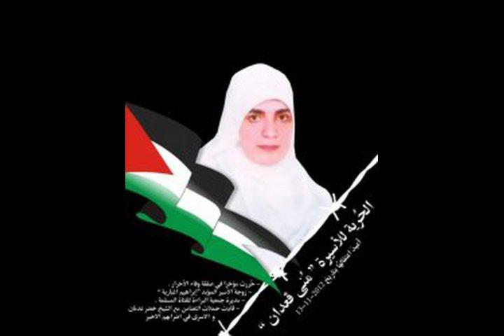 مخابرات الاحتلال تستدعي أسيرة محررة