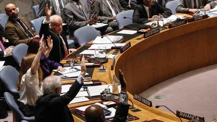 الأمم المتحدة تصوت لصالح قرار يؤكد حق الشعب الفلسطيني بتقرير مصيره