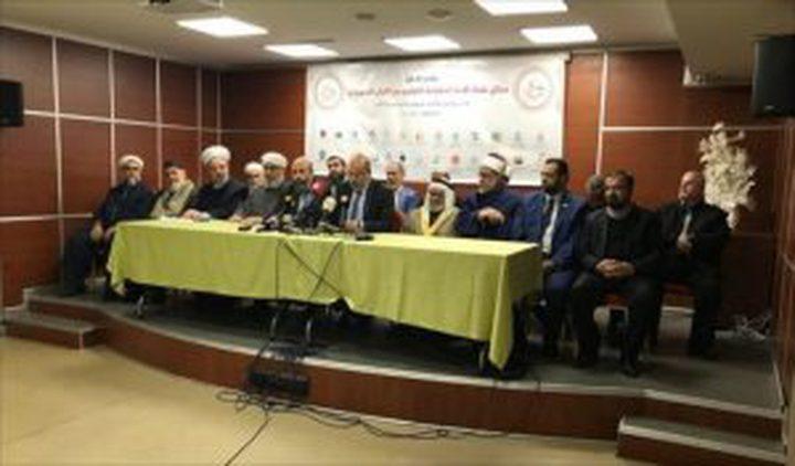 ميثاق علماء الأمة: التطبيع مع الاحتلال حرام شرعاً