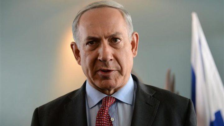 """نتنياهو يزعُم لم يكن أي وجود للفلسطينيين في حكم """"المكابيين"""""""
