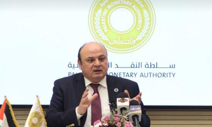 الشوا يلتقي ممثلي مؤسسات الصرافة من المحافظات الشمالية
