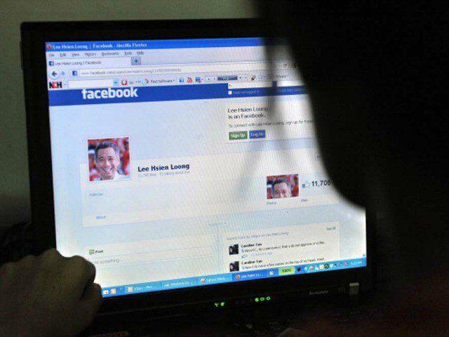 فيسبوك يعترف بأضراره على المجتمع