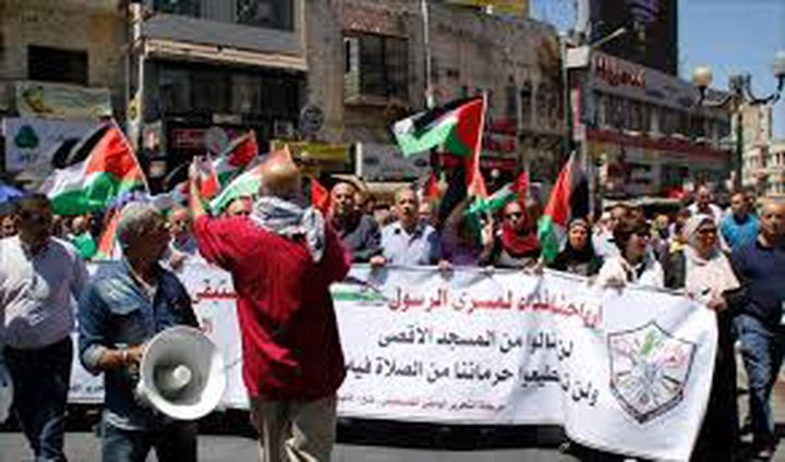 """اعتصام مفتوح - احتجاجات ضد قرار """"الأونروا"""""""
