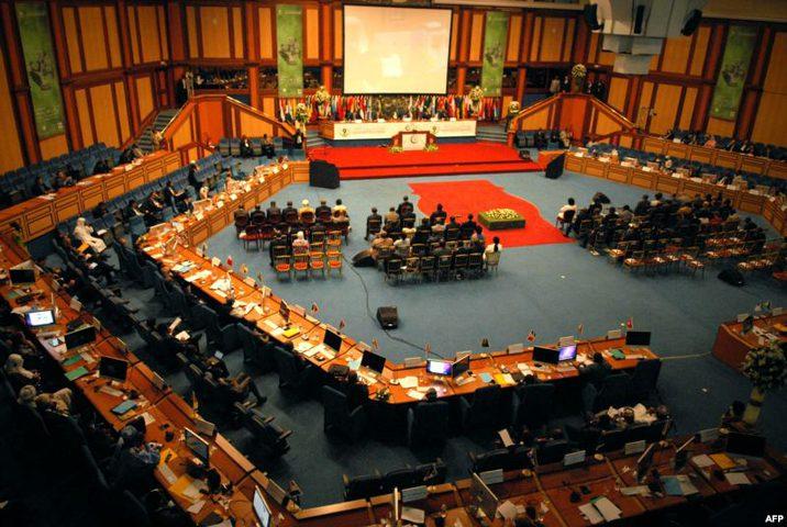 """اجتماع عاجل لسفراء الدول الأعضاء في """"التعاون الاسلامي"""" بشأن القدس"""