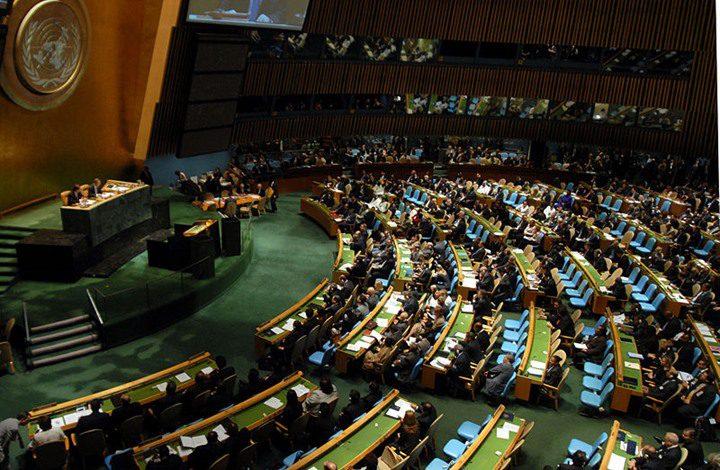 غدًا...الجمعية العامة تصوت على مشروع قرار حول القدس