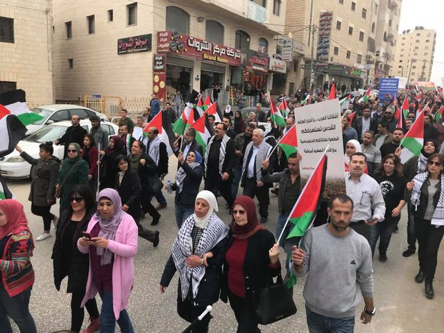 مسيرات ومواجهات وإصابات في يوم الغضب