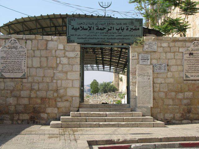 وقفة في القدس احتجاجا على انتهاك حرمة مقبرة الرحمة