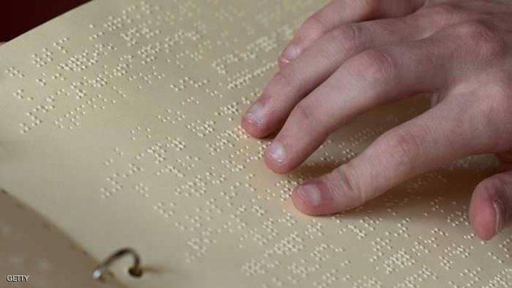 الموافقة على علاج جيني لنوع نادر من العمى