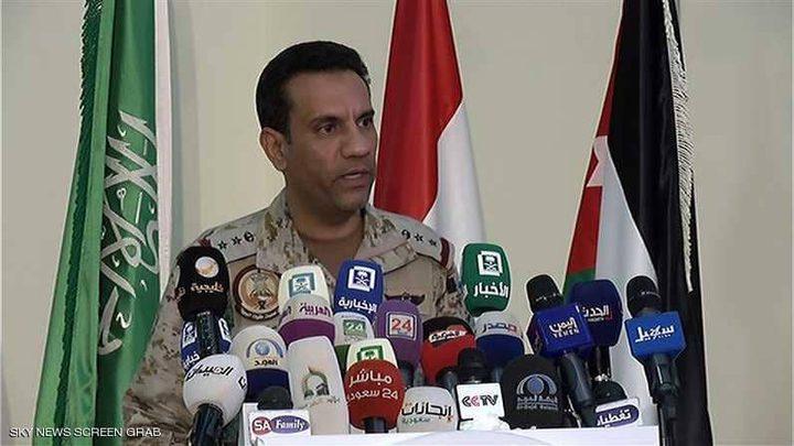 التحالف العربي يكشف عن حجم خسائر الحوثيين في اليمن