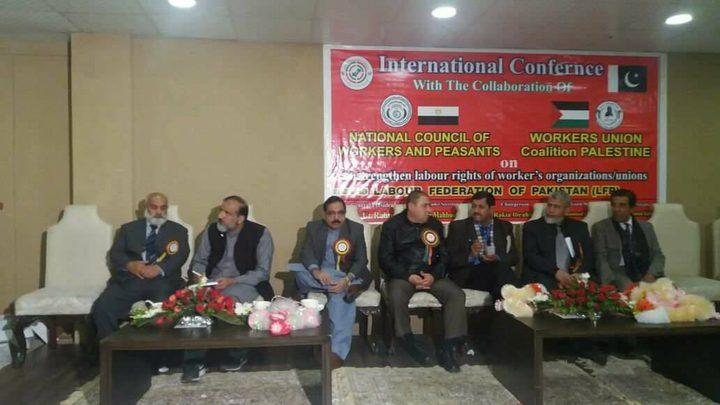مشاركة فلسطينية في الملتقى النقابي العمالي في الباكستان
