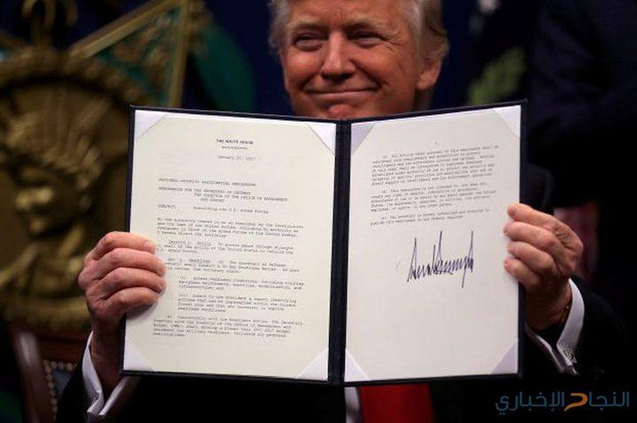 قرار ترامب باطل من حيث الشكل والمضمون (فيديو)