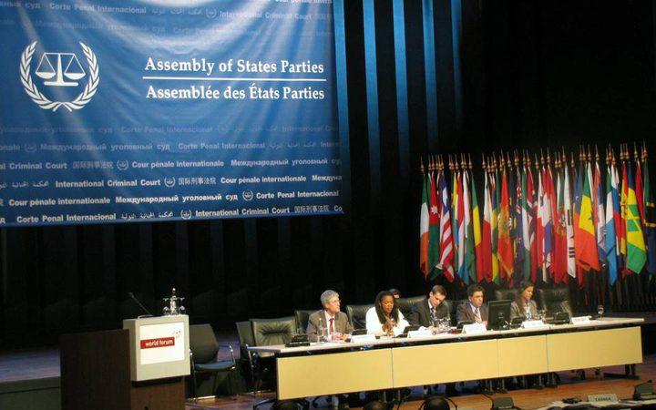 فلسطين تشارك باجتماع مكتب الجمعية العامة للدول الأطراف للمحكمة الجنائية الدولية