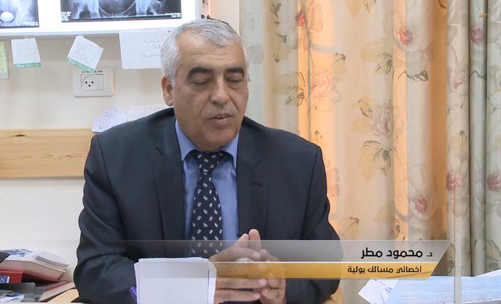نصيحة من د.محمود مطر أخصائي مسالك بولية (فيديو)
