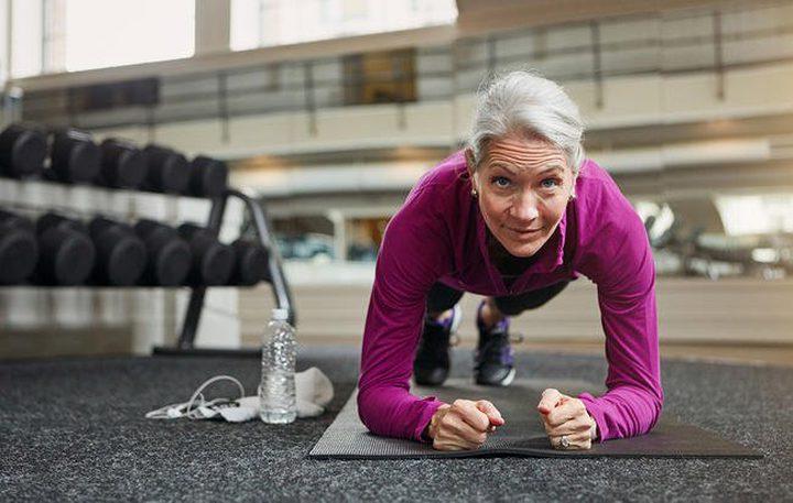 تعرف على التمرين الذي يزيدك رشاقة كلما تقدمت بالسن