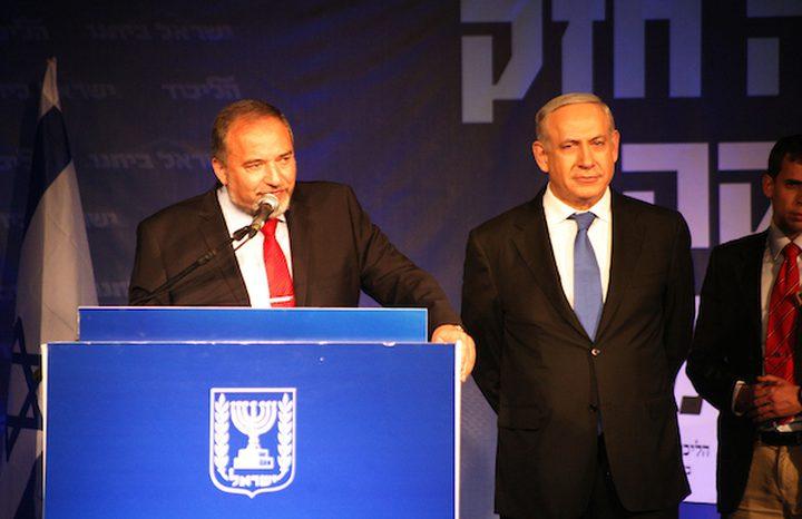 ليبرمان: أوصيت نتنياهو بعدم الاستقالة