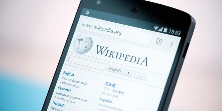"""ما لا تعرفه عن """"ويكيبيديا""""!"""