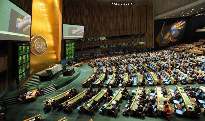 الجمعية العامة للأمم المتحدة تصوت بأغلبية لصالح قرار بشأن القدس
