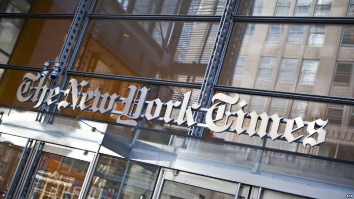 """""""نيويورك تايمز"""": التصويت بشأن القدس """"توبيخ لاذع"""" و""""تحدٍ جماعي"""" للولايات المتحدة"""