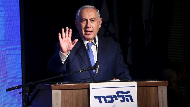 نتنياهو يستبق التصويت ويعلن القدس عاصمة إسرائيل