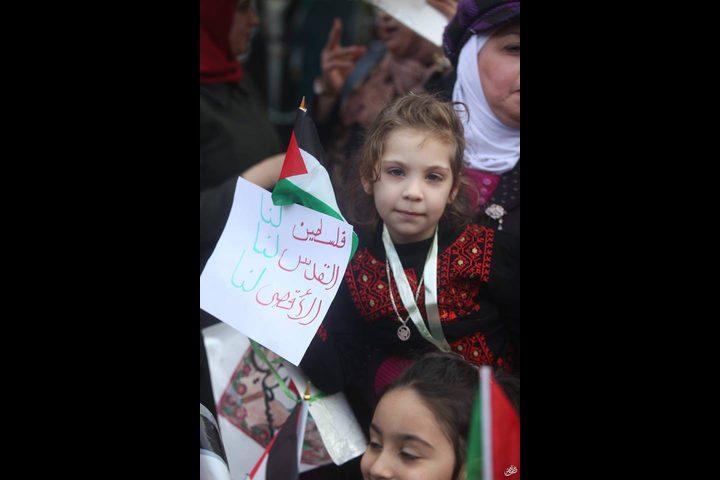 وقفة احتجاجية لأطفال نابلس.. تنديداً لقرار ترامب