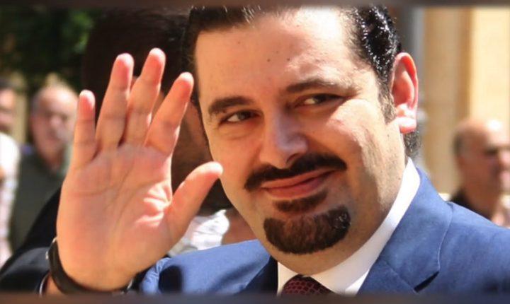 لقاء الحريري بمغني هلا بالخميس يحدث ضجة على التويتر (فيديو)