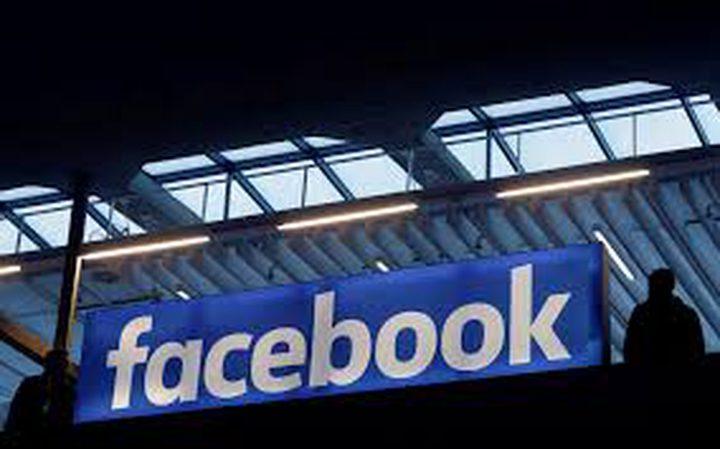 """فيسبوك"""" تضع بعض الشركات الأمريكية في مأزق قانوني"""