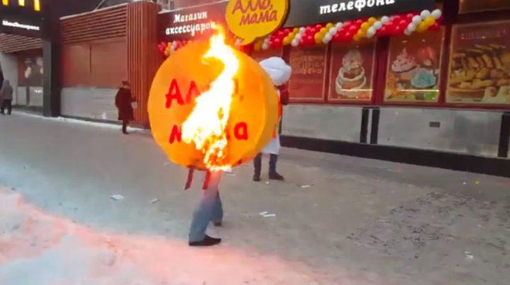 بسبب شجار حاول إحراقه حياً