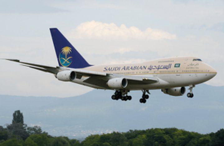 السعودية ترفع حظر الإلكترونيات عن المسافرين لبريطانيا