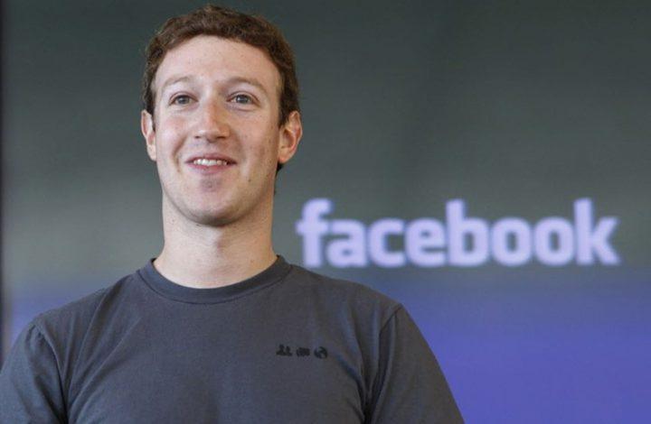 """""""حرب بلاغات"""" ضد صفحات فلسطينية على مواقع التواصل الاجتماعي"""
