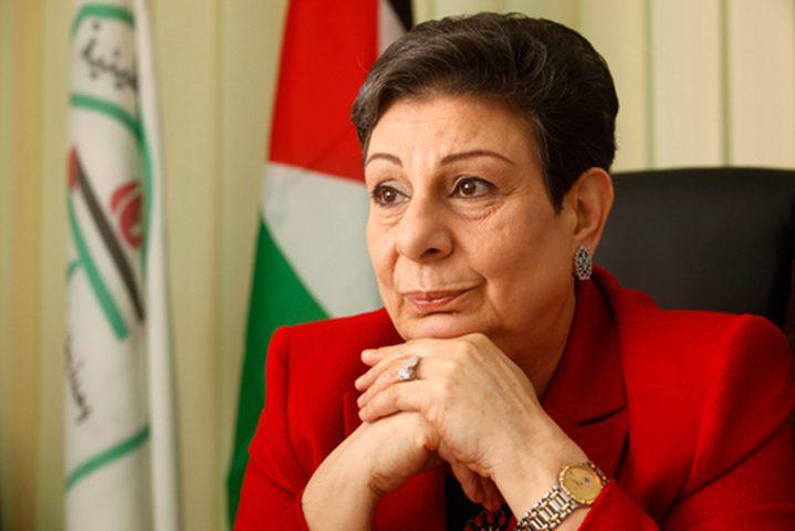 """عشراوي لـ""""النجاح"""": النتيجة انتصار لفلسطين وعلينا اتخاذ خطوات تراكمية"""