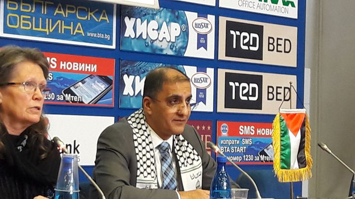 سفيرنا في بلغاريا يدين في مؤتمر صحافي إعلان ترامب بشأن القدس