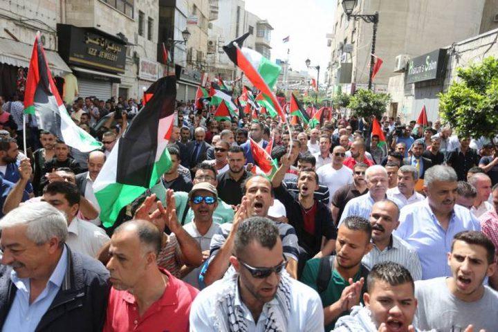 القوى الوطنيةوالاسلاميةفي محافظة بيت لحم تدعو للنفير من أجل القدس