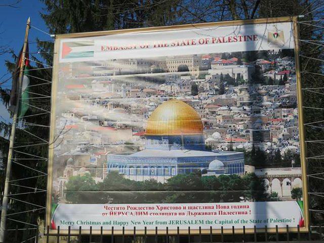 سفارتنا في بلغاريا تتزيَّن بصورة القدس عاصمة دولة فلسطين